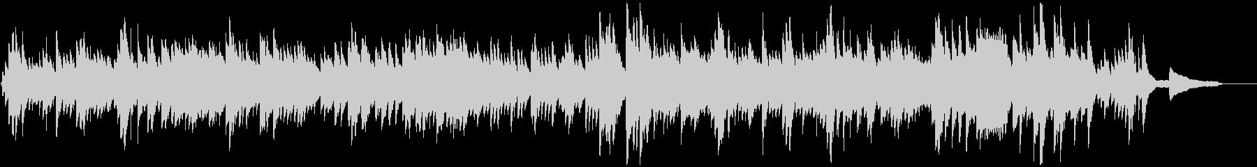 Lovely Adagioの未再生の波形