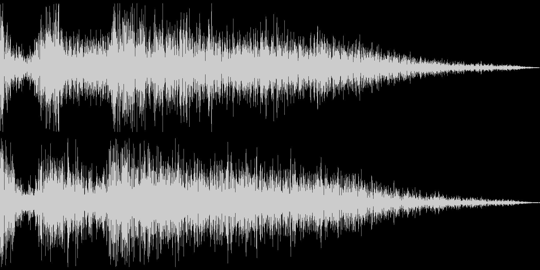 カカーンッ(睨む、対峙する、見得を切る)の未再生の波形