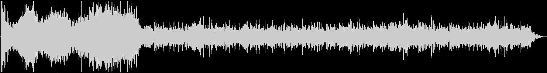 イメージ アタックハイ02の未再生の波形