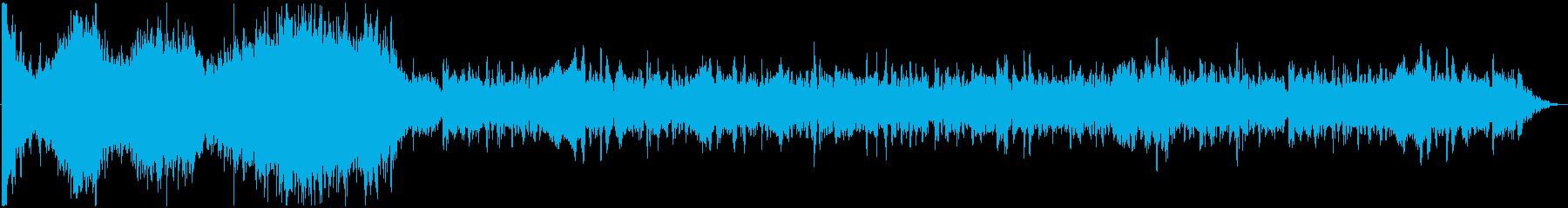 イメージ アタックハイ02の再生済みの波形