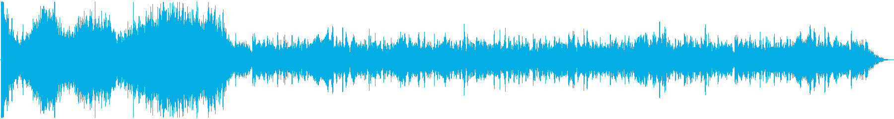 ATMO ABSTRACT Att...の再生済みの波形