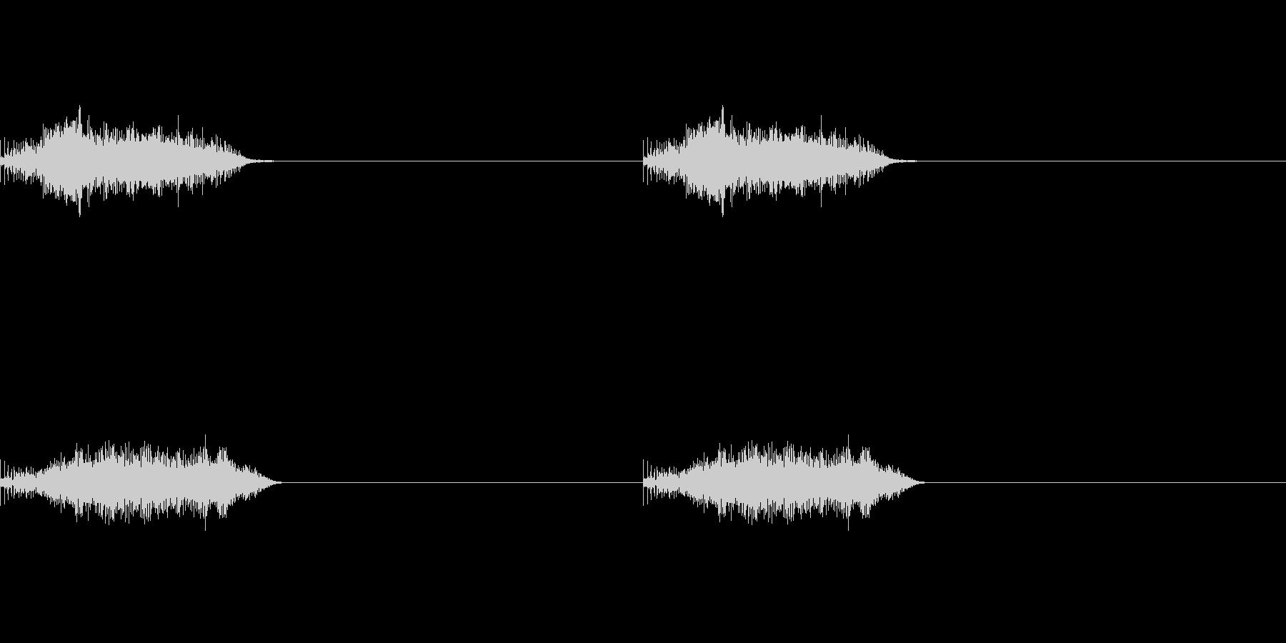 ピコーンピコーンの未再生の波形