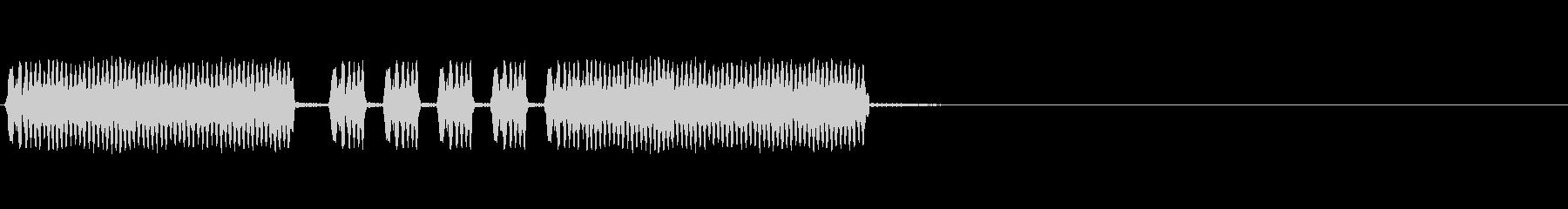 警告ホイッスルの未再生の波形