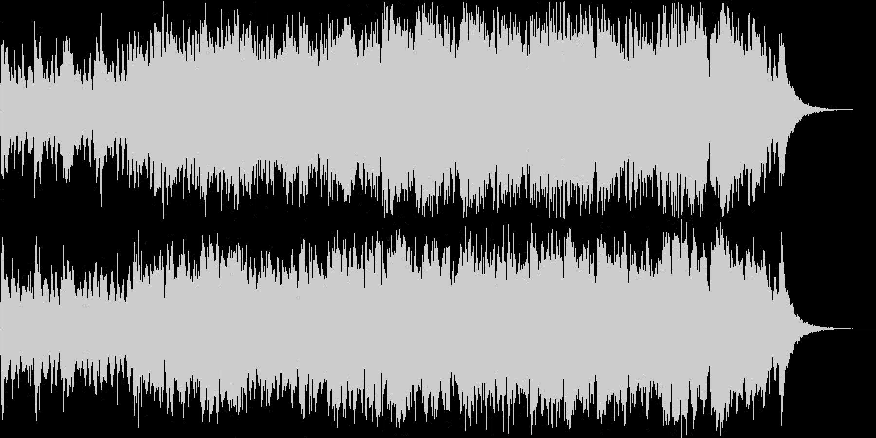 CrossOverの未再生の波形