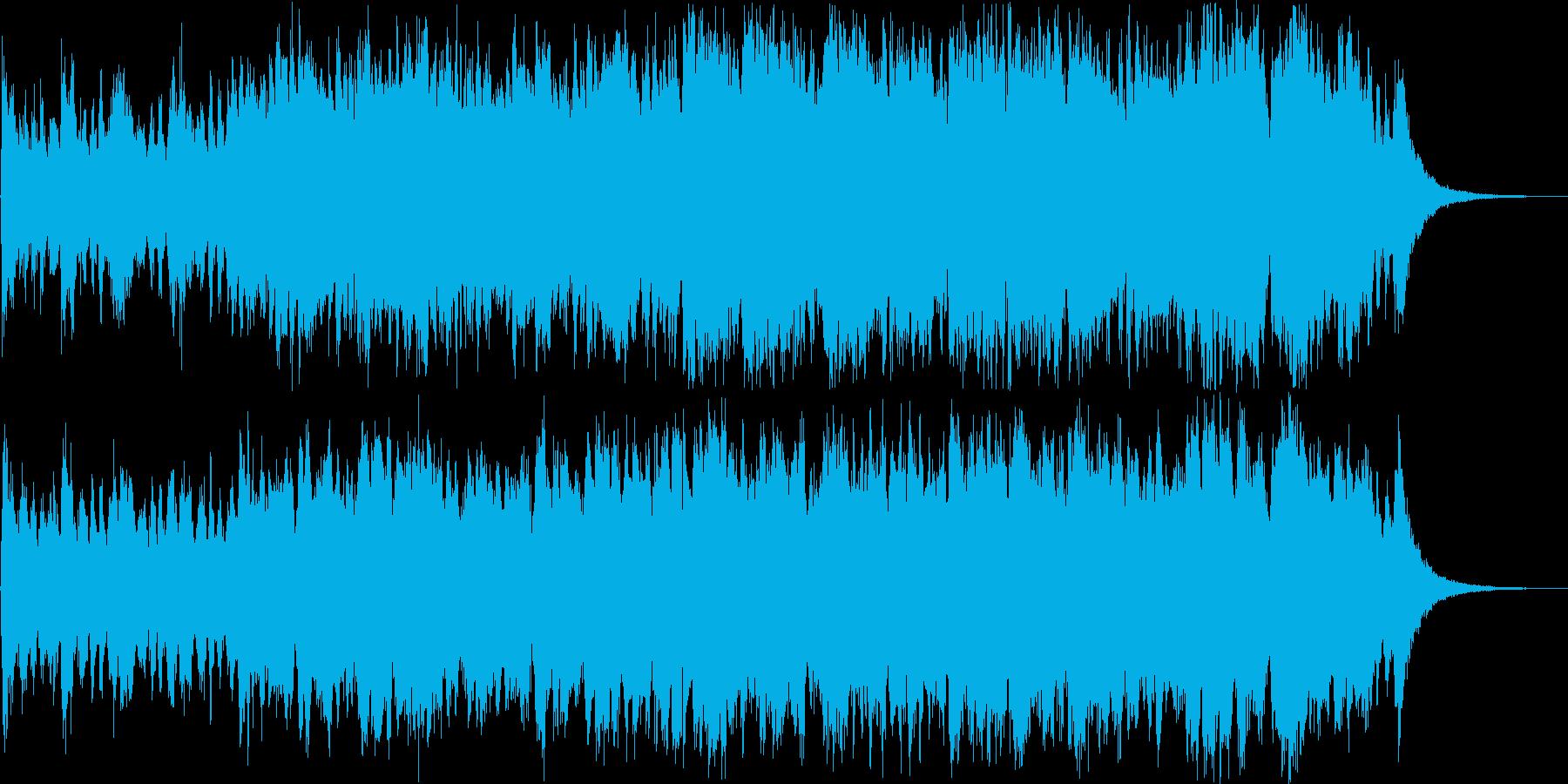 CrossOverの再生済みの波形