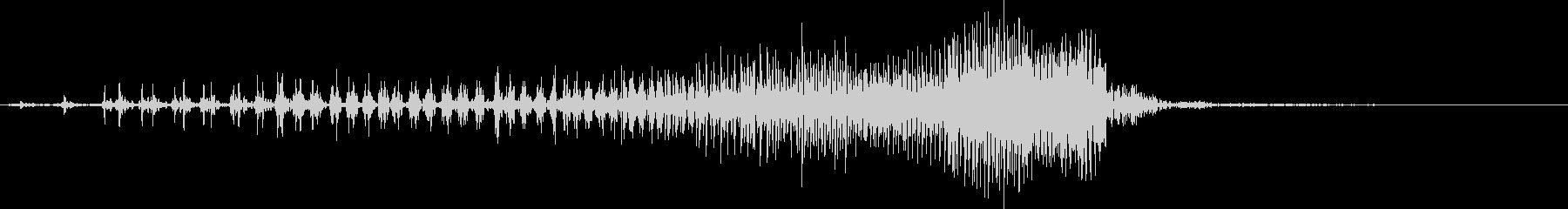ジッパーの効果音 05の未再生の波形