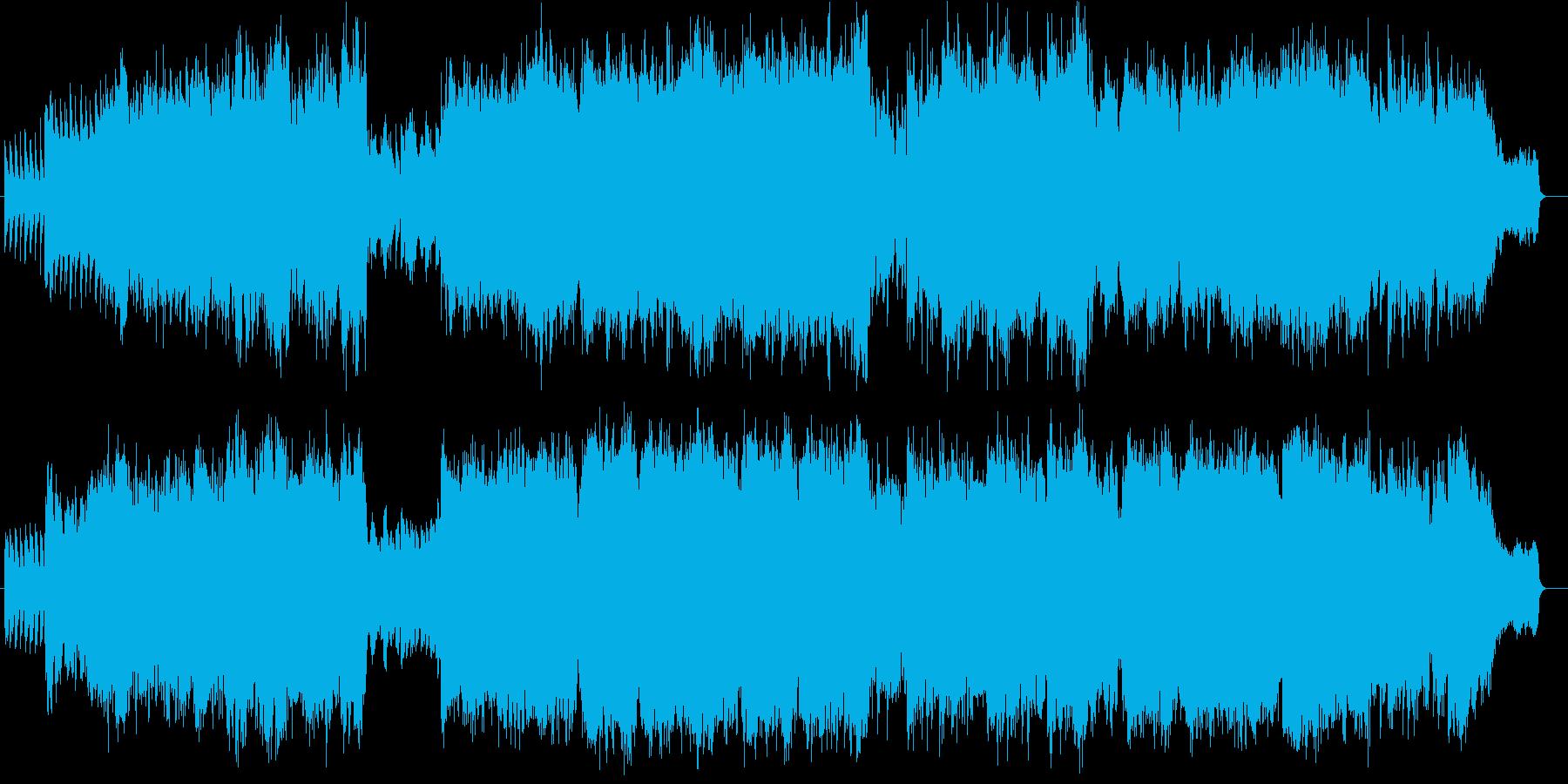 穏やかなエンディングオーケストラの再生済みの波形