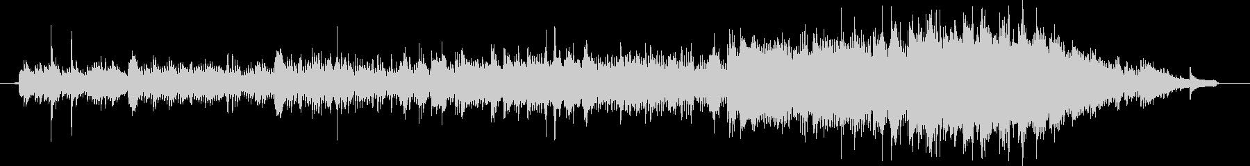 クラシカルなピアノ・バラードの未再生の波形