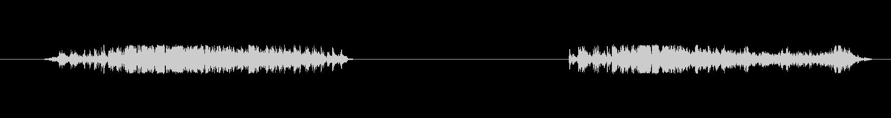 野獣 チョークデッドリーショート01の未再生の波形