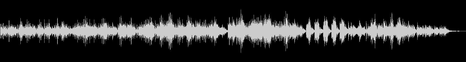 生ピアノソロ・枯葉がはらはら落ちるの未再生の波形