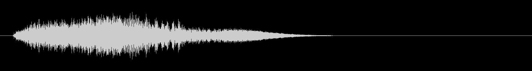 リバーブ付きロゴ高周波電子バズの未再生の波形