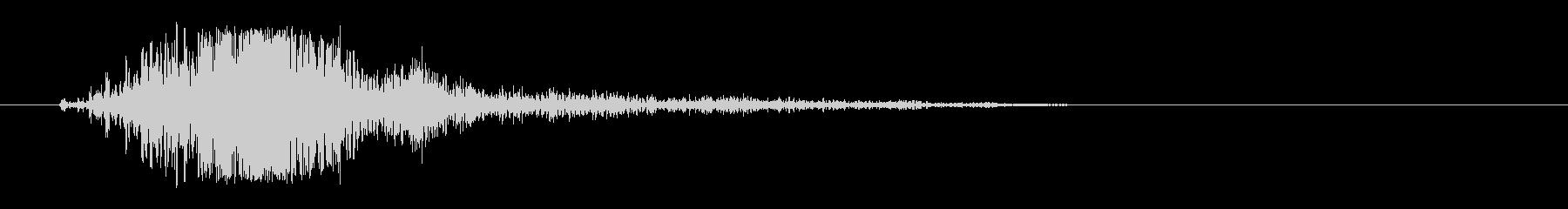 チュカッ(短めの音)の未再生の波形