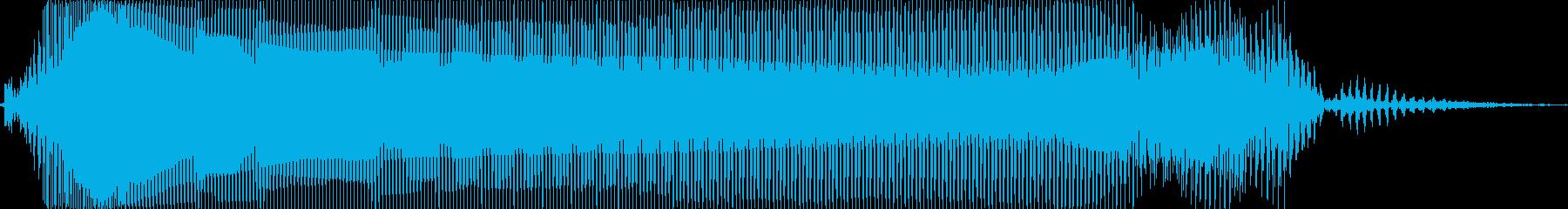 ゴール!の再生済みの波形