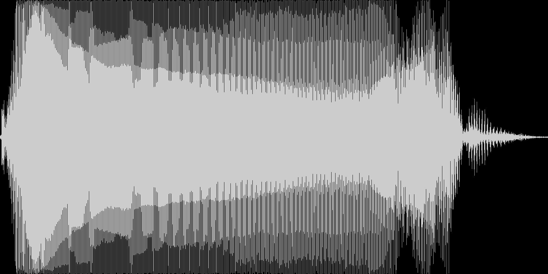 ゴール!の未再生の波形