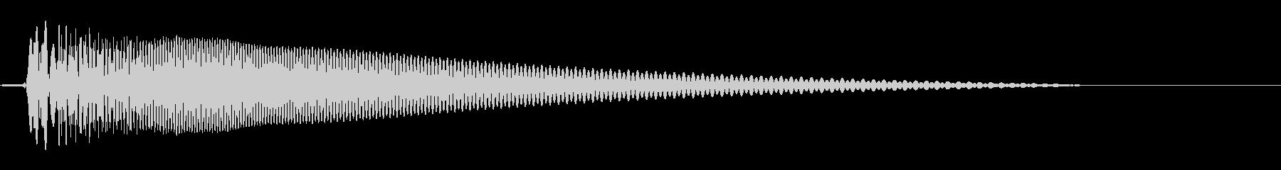 ドビューン(軽い感じの音)の未再生の波形