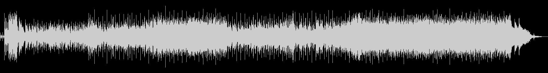 ほのぼのした雰囲気のミドルテンポポップスの未再生の波形