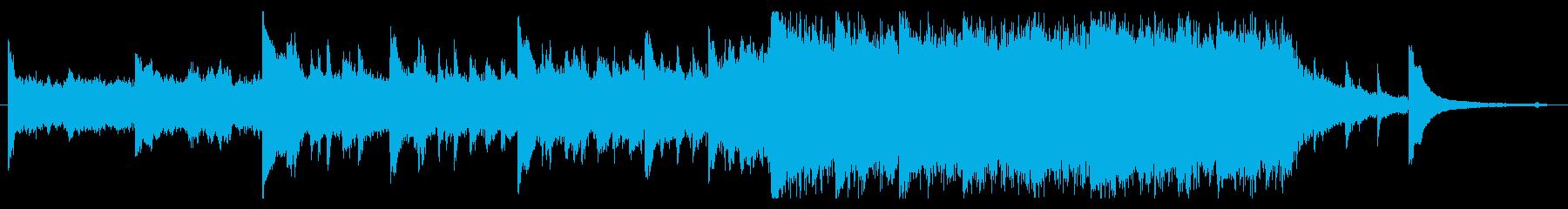 壮大で感動するバラードの再生済みの波形