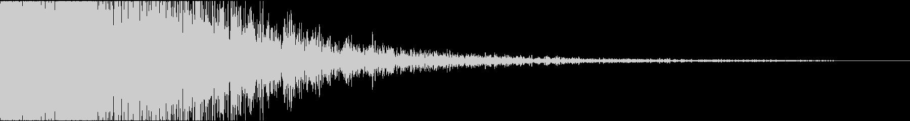 ドカーン(アタック系)の未再生の波形