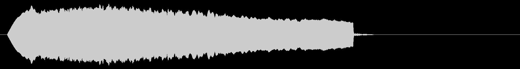 シンプルなメーター下降音/コミカルの未再生の波形