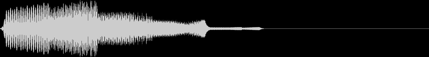 ビコーン(click_045_ボタン)の未再生の波形