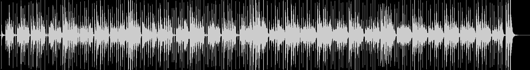 軽快なチャチャチャのリズムの明るい歌の未再生の波形