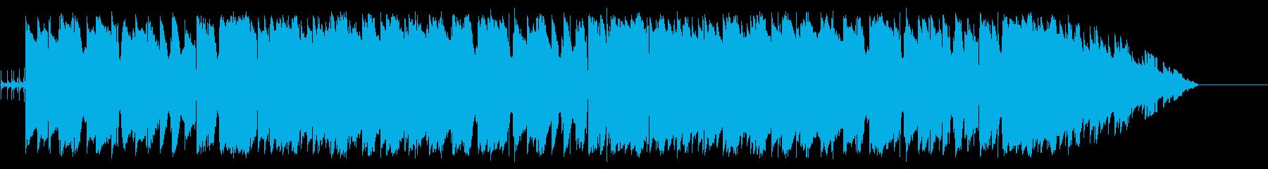アダルトなバーをイメージしたジャズの再生済みの波形