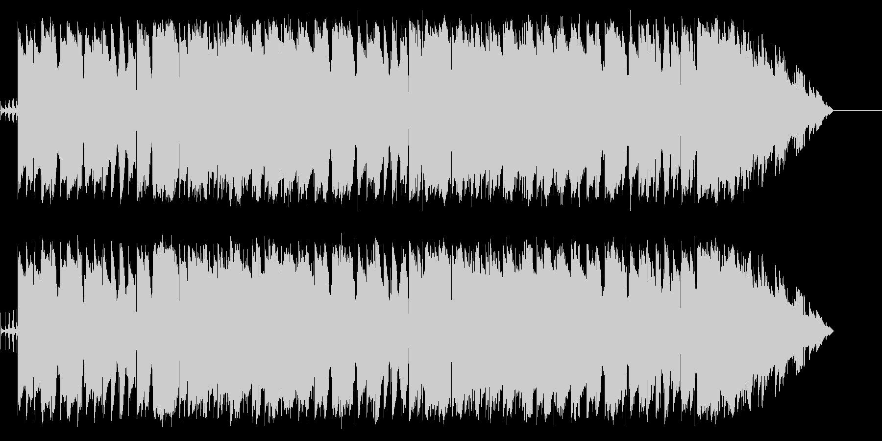 アダルトなバーをイメージしたジャズの未再生の波形
