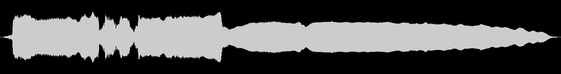 こぶし03(D#)の未再生の波形