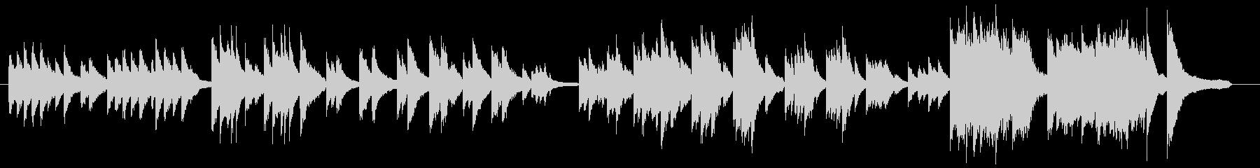おしゃれなピアノソロのクラシックの未再生の波形