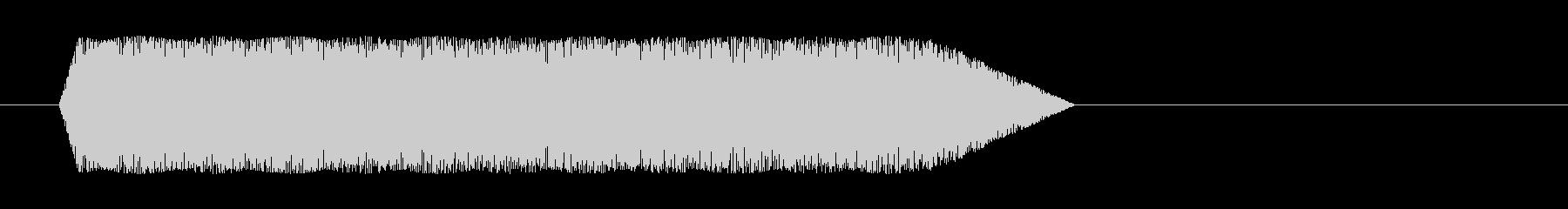 滑りイメージの未再生の波形