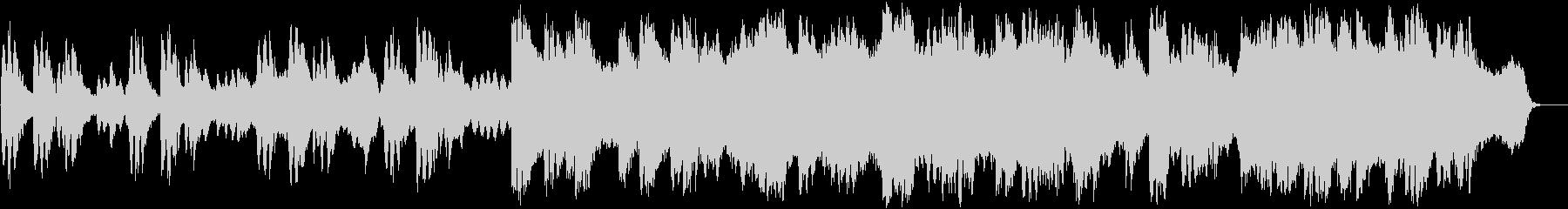 水中のイメージのシンセサイザー音楽の未再生の波形