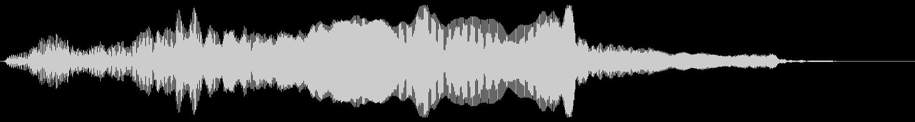 猫ニャーの未再生の波形