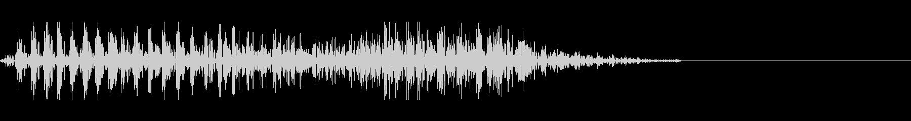 ゾンビの発声に 5の未再生の波形