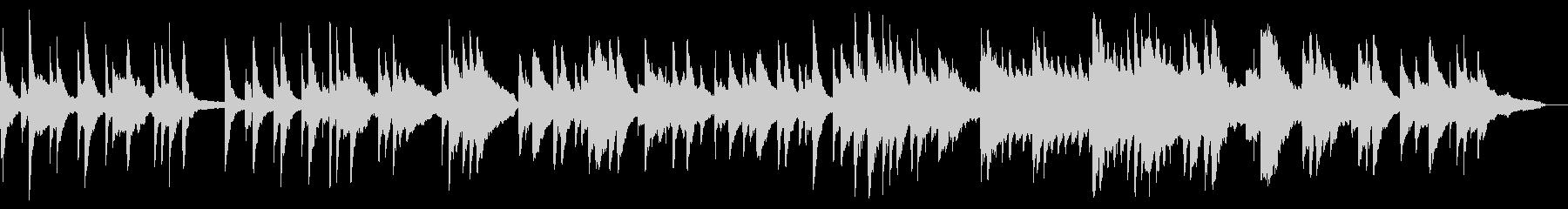 高音質で音数少なく美しいピアノバラードの未再生の波形