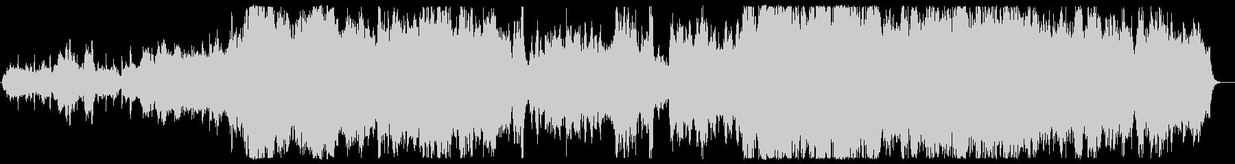 サスペンス感のある弦楽四重奏の未再生の波形