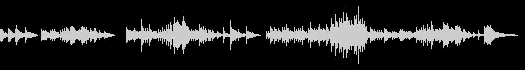 ピアノ曲です。の未再生の波形