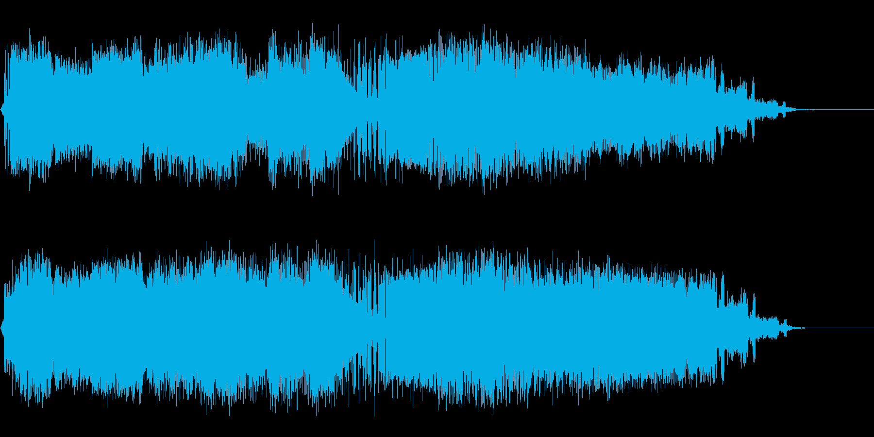 全出力の再生済みの波形