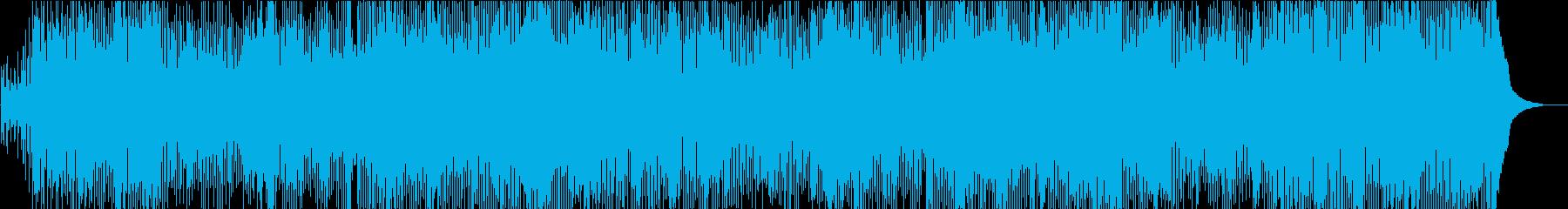 New Songの再生済みの波形