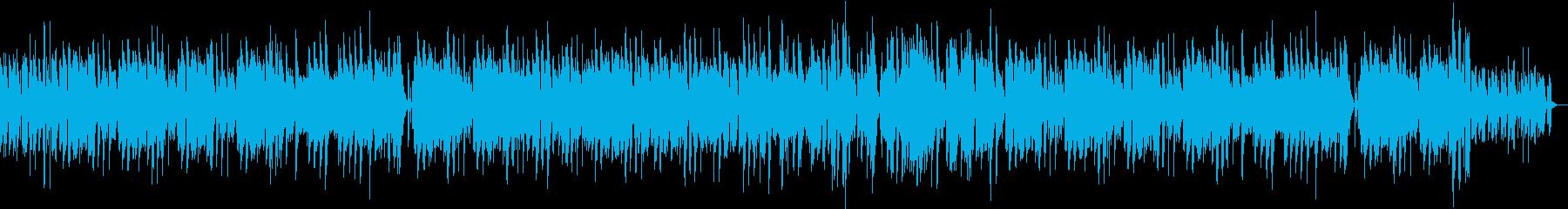 ゆっくりしたフルートのボサノバの再生済みの波形