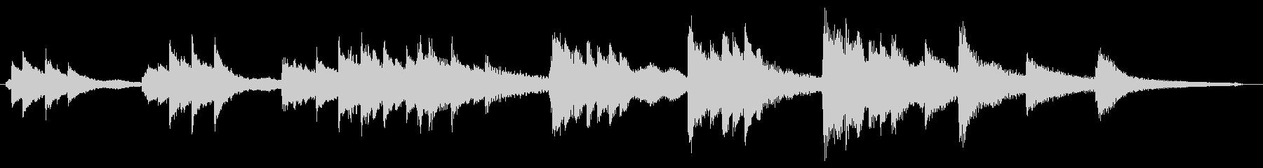 気だるいバラードピアノソロ 30秒版の未再生の波形