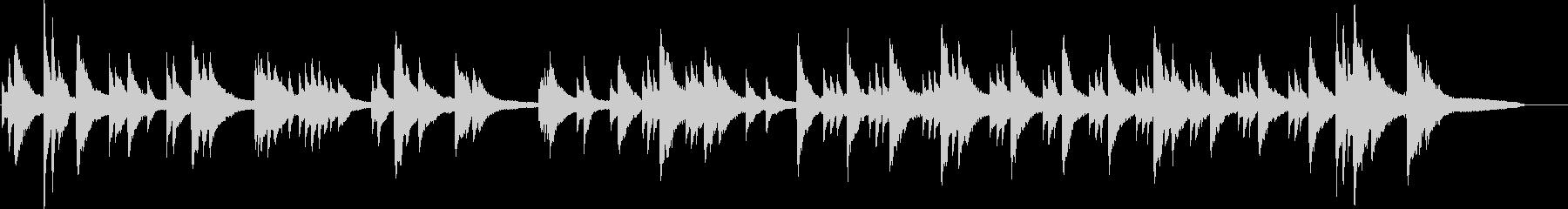 オリジナルのピアノソロの未再生の波形