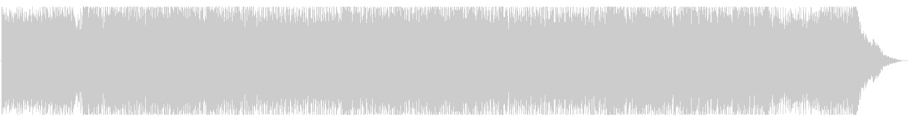 Pops with a refreshing acoustic guitar's unreproduced waveform