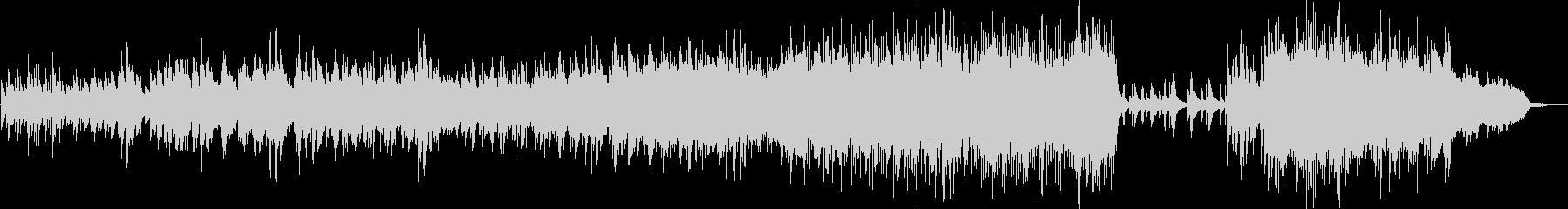ノスタルジックで寂しい旋律のピアノ曲の未再生の波形