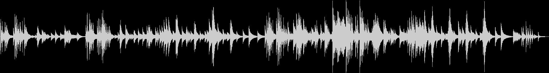 ピアノソロ。の未再生の波形