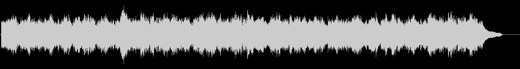 シネマティックなピアノとストリングス1Lの未再生の波形