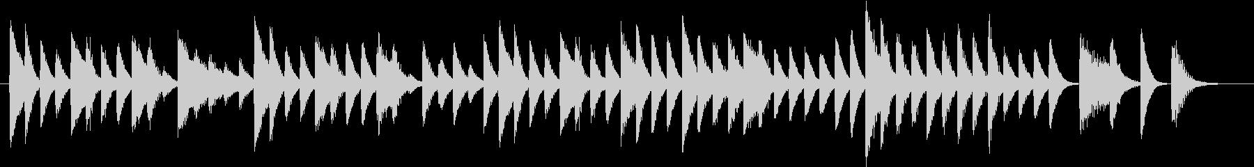 6度で弾いた可愛い運動会ピアノジングルの未再生の波形