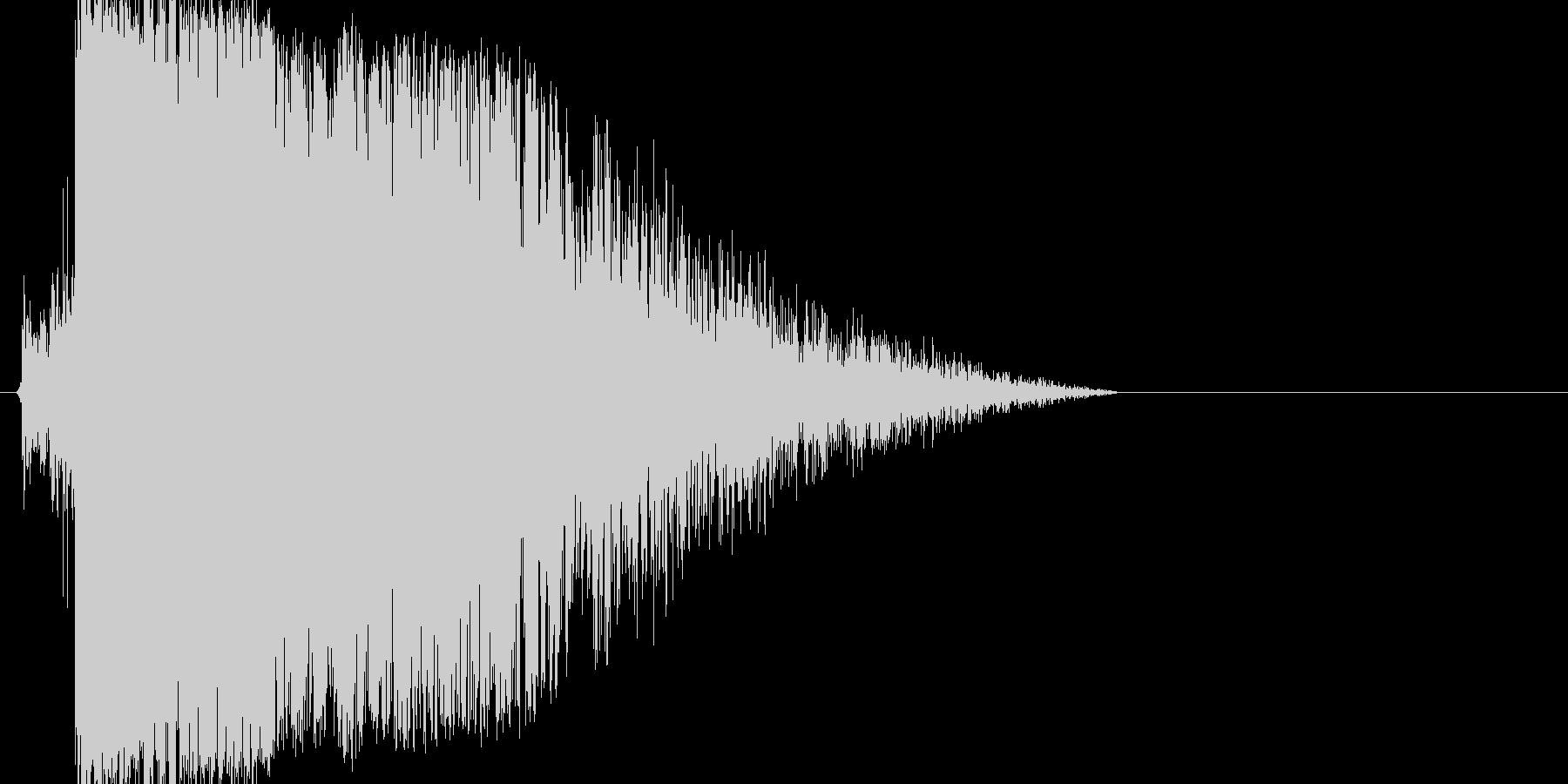 キュイン!カキーン!大迫力インパクト音の未再生の波形