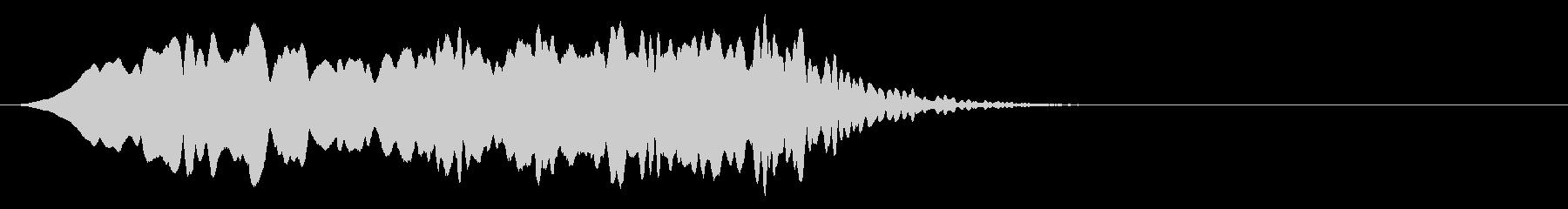 笛 17の未再生の波形
