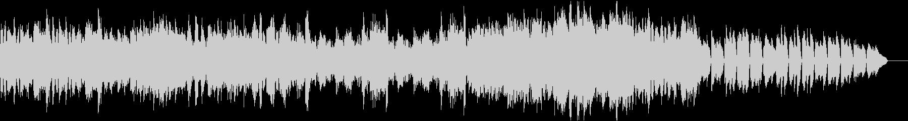 クライスレリアーナ第7曲の未再生の波形