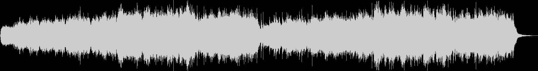 エニグマやアディエマスのような合唱曲の未再生の波形